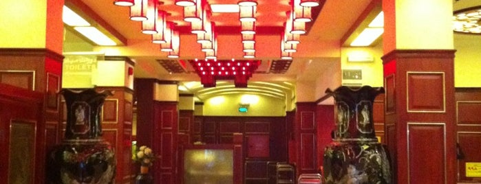 Gulf Royal Chinese Restaurant is one of مطاعم جده.