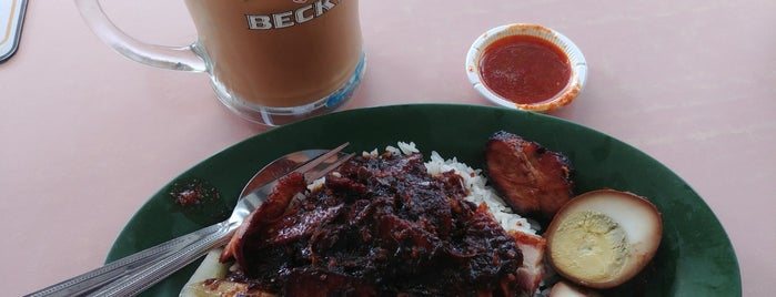 Lau Phua Chay Authentic Roasted Delicacies 老半齋燒臘 is one of Good Food Places: Hawker Food (Part I)!.