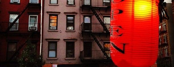 Kamui Den is one of NYC Restaurants: To Go Pt. 2.