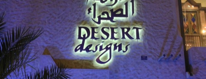 Desert Designs is one of Dhahran.