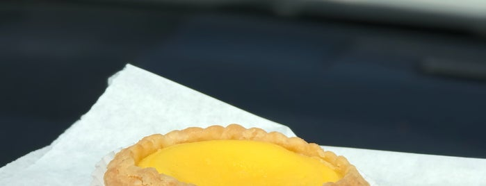 Pineapple King Bakery is one of The 15 Best Places for a Custard in San Francisco.