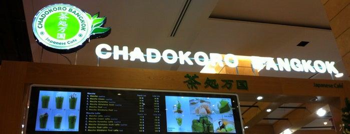 Chadokoro Bangkok (茶処万国) is one of Bakery.