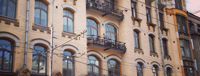 Доходный Дом Исакова is one of 100 примечательных зданий Москвы.