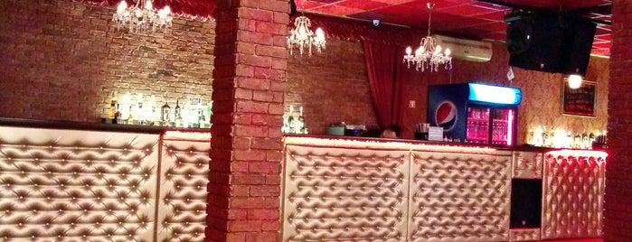 Стадио Паб is one of Бари, ресторани, кафе Рівне.