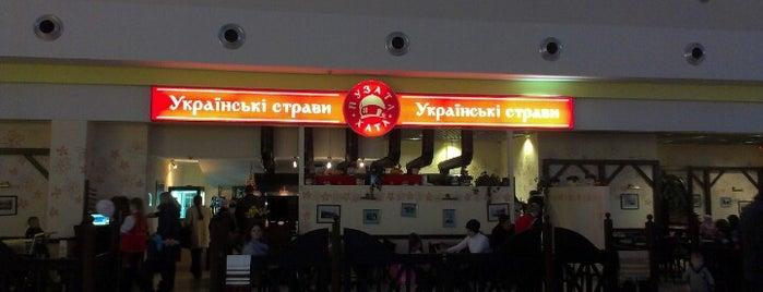 Пузата хата is one of Бари, ресторани, кафе Рівне.