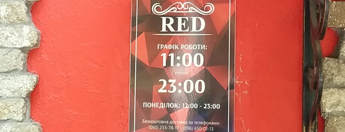 Red is one of PW for Free Wi-Fi in Rivne.