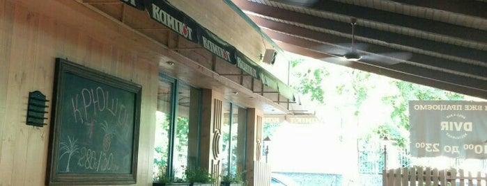 Кампот is one of Бари, ресторани, кафе Рівне.