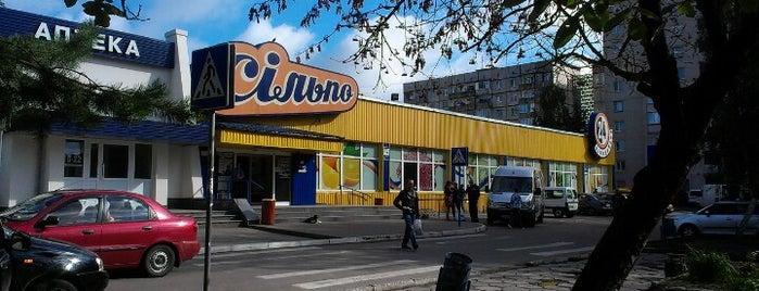 """Silpo is one of 5 Анекдоты из """"жизни"""" и Жизненные """"анекдоты""""!!!."""