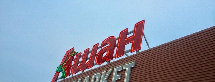 Auchan is one of 20 favorite restaurant.