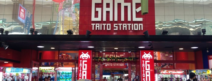 Taito Station is one of 楽.