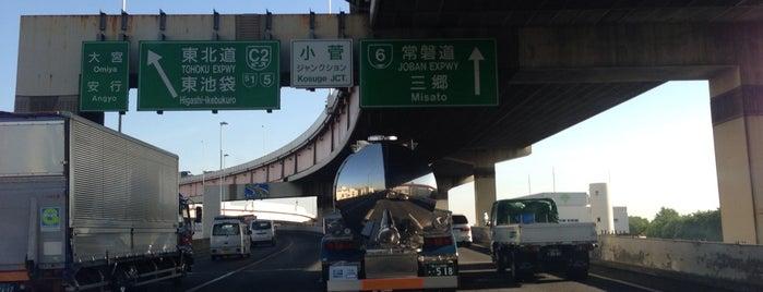 小菅JCT is one of 高速道路.