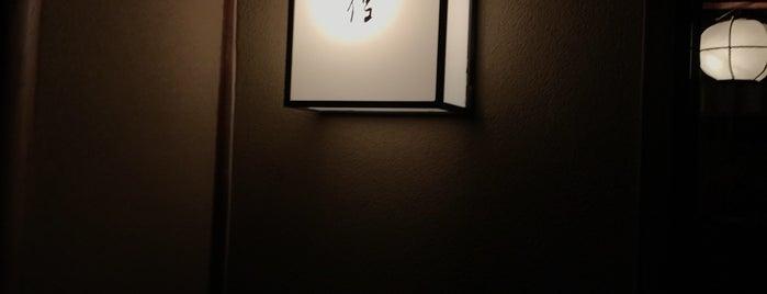 高台寺和久傳 is one of 和菓子/京都 - Japanese-style confectionery shop in Kyo.