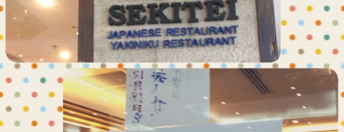 Sekitei (เซกิเต) 石亭 is one of Thonglor Eat List.