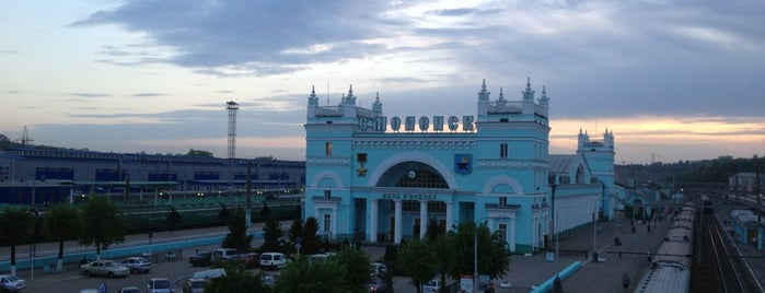 Smolensk Train Station is one of Russian Railways Russia.