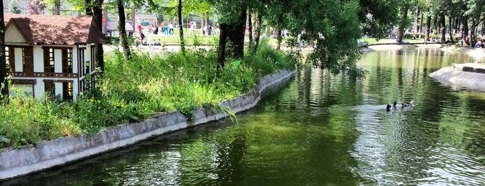 Hasbahçe Parkı is one of İstanbul'daki Park, Bahçe ve Korular.