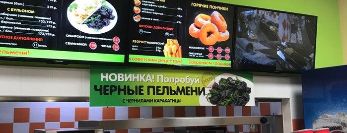 Помпончик is one of Съедобные места Серпухова.