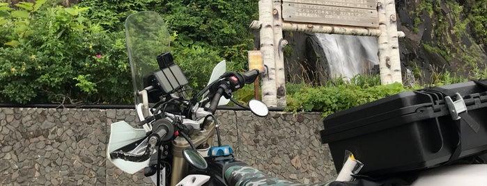 白銀の滝 is one of 楽.
