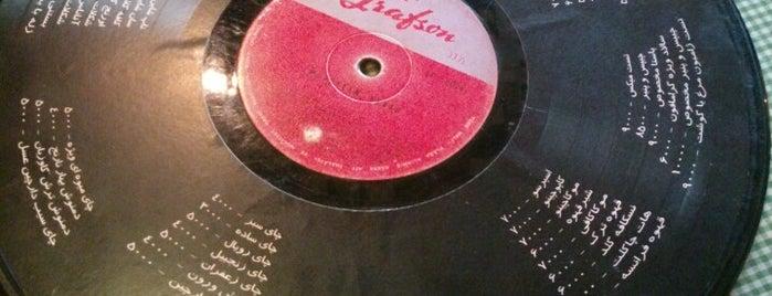Gramophone Café | کافه گرامافون is one of Non-smoking Cafes🚭☕.