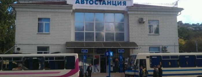 Автовокзал «Севастополь» is one of Крым / Crimea.