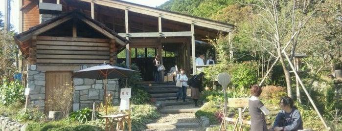 薪窯パン工房 木の葉 is one of 多摩地区お気に入りカフェ&レストラン.