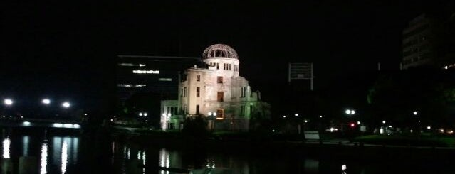 Hiroshima Peace Memorial Park is one of Japan must-dos!.