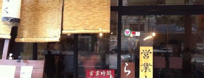 麺屋 如水 is one of ラーメン.