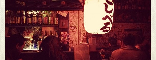 Sake Bar Decibel is one of Quick, I need a date spot..