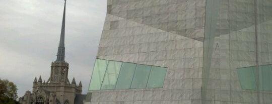 Walker Art Center is one of Best places in Minneapolis, MN.