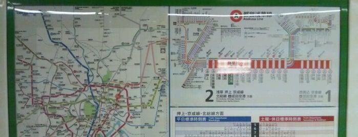 Asakusa Line Asakusabashi Station (A16) is one of 都営浅草線(Toei Asakusa Line).