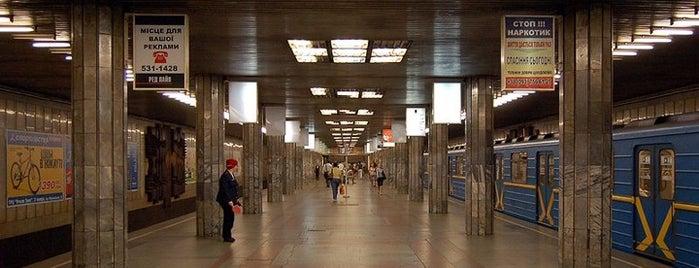 Станція «Петрівка» is one of Київський метрополітен.