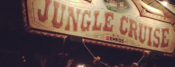 Jungle Cruise is one of Disney.