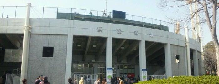 浜松球場 is one of 読売巨人軍.