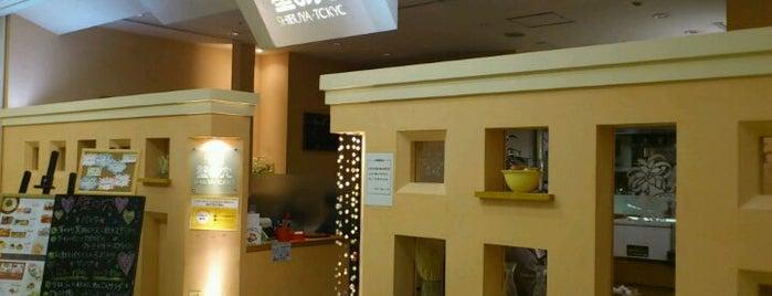 壁の穴 日比谷シャンテ店 is one of Top picks for Restaurants.