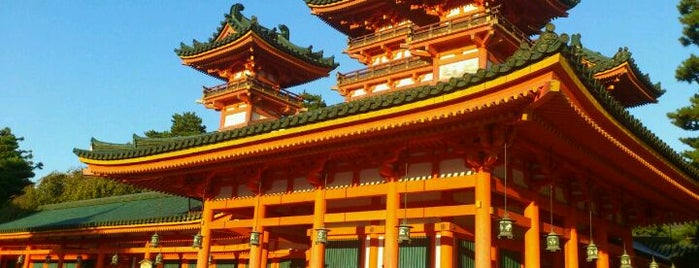 Heian Jingu Shrine is one of Best of World Edition part 3.