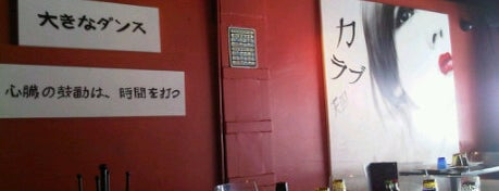 Japánika Sushi Bar & Teppanyaki is one of Comida japonesa y más.