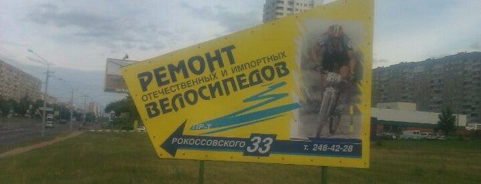 ООО Латвелло is one of Minsk-on-bike.