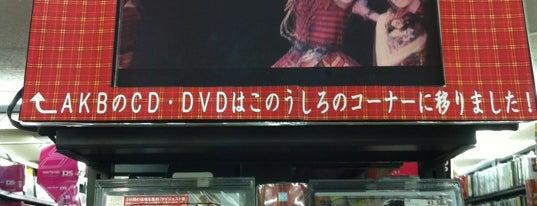 ドラマ 高円寺CD・DVD販売店(DORAMA) is one of 高円寺周辺.