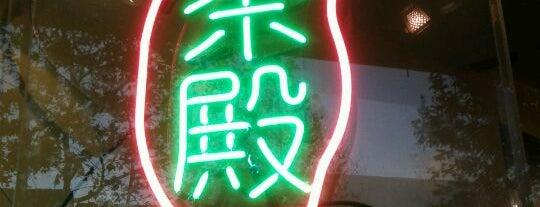 Tea Era 茶殿 is one of PMT.