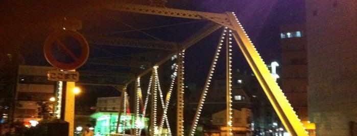 出島橋 is one of 長崎市 観光スポット.