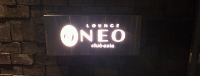 Lounge NEO is one of Clubs/Dances/Music Spots.