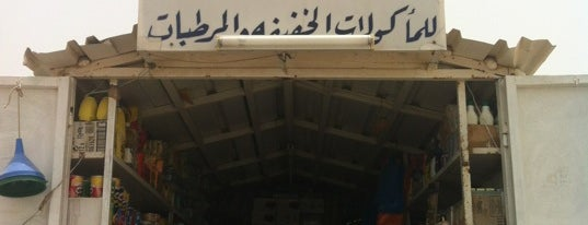 بقالة طاش مطاش is one of All-time favorites in Kuwait.