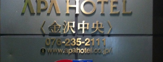APA Hotel Kanazawa-Chuo is one of 宿泊履歴.