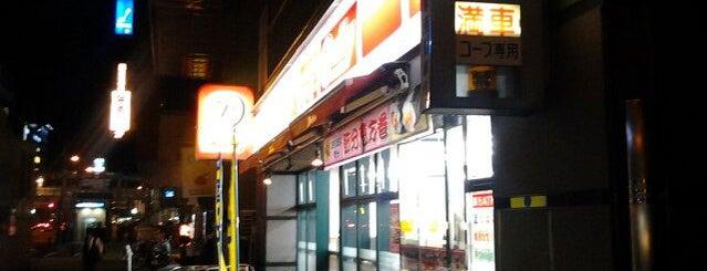 デイリーヤマザキ 新横浜駅北口店 is one of 新横浜マップ.