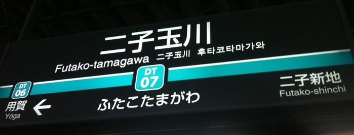 Futako-tamagawa Station is one of 東急田園都市線.
