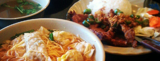 Luong Hai Ky is one of Asian Restaurants Worth Trying (San Diego).