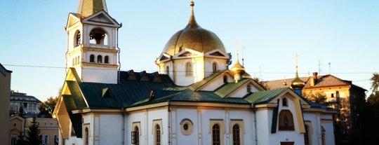 Новосибирск / Novosibirsk