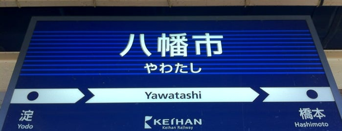 Yawatashi Station (KH26) is one of 京阪.