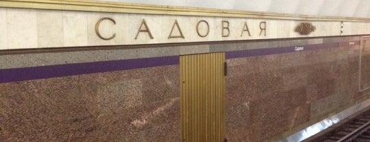 metro Sadovaya is one of Метро Санкт-Петербурга.