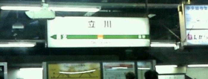 Tachikawa Station is one of 東京近郊区間主要駅.