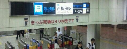 大阪市営地下鉄 四つ橋線